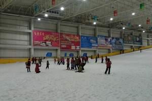 长沙到浏阳赤马湖滑雪特价一日游【瑞翔滑雪场,去浏阳滑雪】