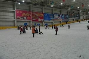 瑞翔滑雪2小时门票价格【冬季到瑞翔滑雪,团购优惠门票】