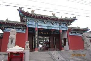 河南旅游开封旅游 开封、少林寺、龙门、云台山品质四日游