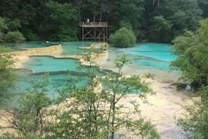 2016年【7月】欢行九寨-桂林成都熊猫乐园九寨沟黄龙6天游