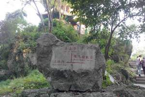 石家庄到长江三峡赏红叶精品双卧五日游