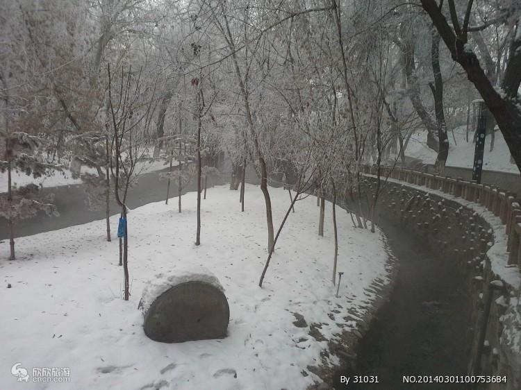 乌鲁木齐/查看 乌鲁木齐水磨沟公园详细介绍