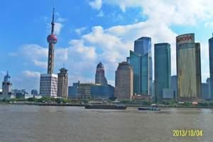 【纯玩无购物】上海一日游 登东方明珠 浦江游船 城隍庙 W7