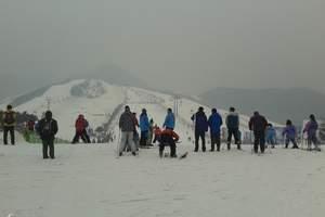 顺义莲花山滑雪+昌平红栌温泉休闲度假村二日游、冬季温泉二日游
