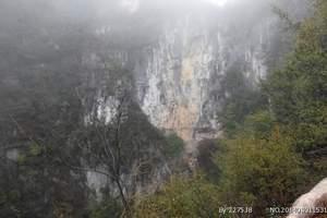 云阳旅游-周边旅游推荐-云阳龙缸、云端廊桥、万州大瀑布2日游