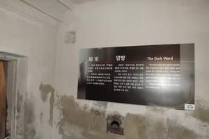 旅顺日俄监狱旧址