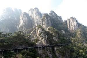 北京到江西旅游:婺源赏花、篁岭、三清山、景德镇、双卧5日