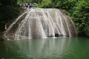 桂林、阳朔、十大名山、古东瀑布常规双飞6日游