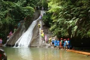 【桂林古东瀑布一日游】桂林古东森林瀑布、冠岩自然生态一日游
