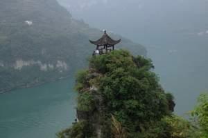 """三峡旅游攻略3日""""每天一班""""即看三峡还可以赶时间(重庆上船)"""