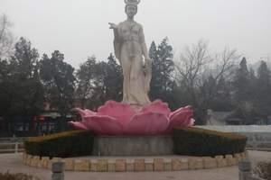 洛阳王城公园门票预订 洛阳牡丹园门票