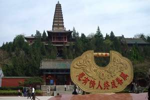 太原到运城旅游五老峰、普救寺、鹳雀楼、水峪口古村两日游