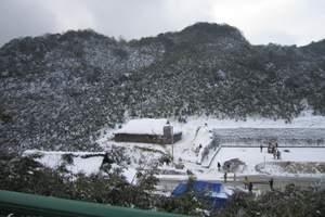重庆可以看雪了麽-重庆看雪跟团游-重庆金佛山赏雪滑雪2日游