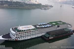 三峡单程三日游 滚装船汽车+游轮重庆-宜昌车和人同时走的船
