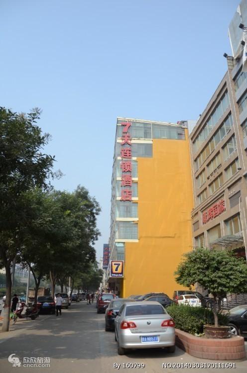 7天连锁酒店(杭州火车站城站地铁站店)