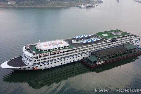 重庆长江三峡豪华游船|三峡豪华游船价格|长江三峡单程四日游