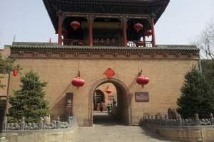 周末去平遥旅游多少钱 郑州到皇城相府平遥古城乔家大院两日游