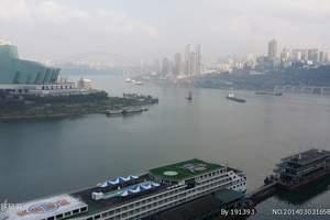 长江三峡涉外船|世纪系列_世纪之星号|长江三峡四日游价格
