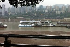 长江三峡_总统系列_总统一号_涉外船四日游_游三峡要多少钱