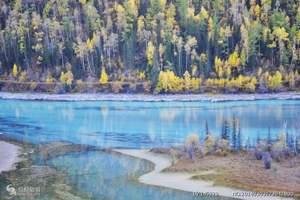 乌鲁木齐出发到北疆喀纳斯、禾木、五彩滩、伊犁大草原纯玩七日游