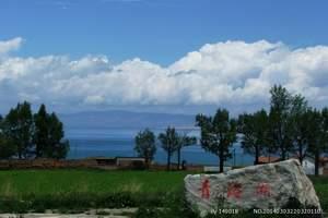 青海湖、茶卡盐湖、 祁连山、门源+塔尔寺三日游(行程紧凑)