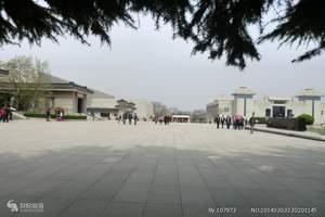 西安东线:兵马俑、华清池一日游_华清池景点介绍_纯玩团