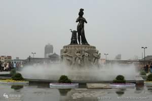 西安一日游景点门票价格:兵马俑、华清宫、骊山风景区一日游