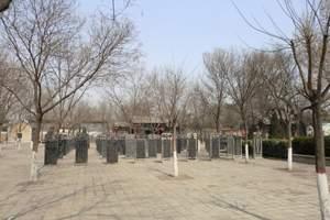 国庆节北京到山西旅游行程路线壶口瀑布王家大院高铁火车四日游