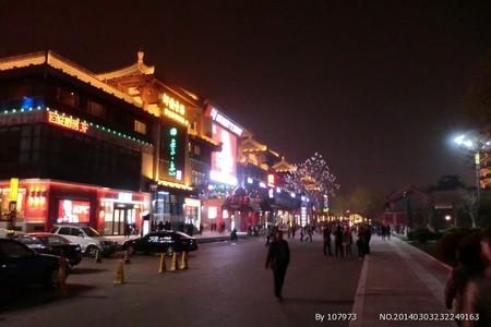 黄金周西安旅游线路:西安大雁塔北广场、明城墙、钟鼓楼一日游