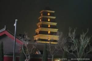 国庆节西安旅游线路_西安大雁塔北广场、明城墙一日游