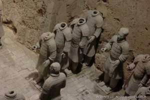 西安到西安兵马俑旅游_兵马俑、华清池一日游_西安兵马俑纯玩团