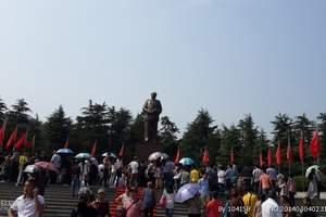 [湖南]北京到湖南双飞五日游_北京出发天子山 湖南韶山旅游