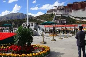 西藏旅游景点介绍_到西藏旅游攻略_西安到西藏双卧10日游
