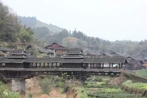 丹洲、通道万佛山,皇都文化村、风雨桥坐妹纯玩3日游|柳州游