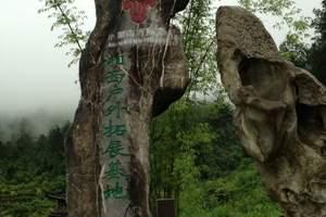 张家界到湘西坐龙峡纯玩一日游 坐龙峡一日游价格