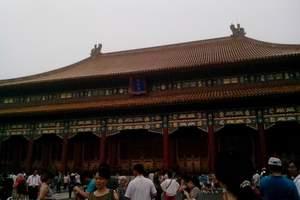 去北京故宫长城旅游 什么季节去北京旅游好 北京双卧5日游