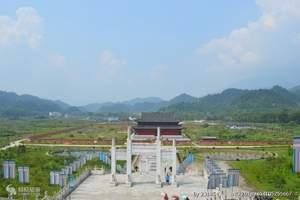 长沙到贵州、梵净山、镇远、千户苗寨、凤凰古城高铁五日游