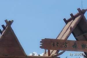 哈尔滨动物园班车在哪-去动物园玩适合孩子吗-动物园亲子一日游