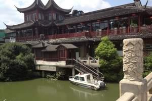 上海旅游华东五市鼋头渚+南山竹海+三水乡+船游西湖双飞6日游