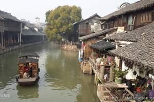 怀化到杭州旅游_迪斯尼_华东五市双卧七日游2016