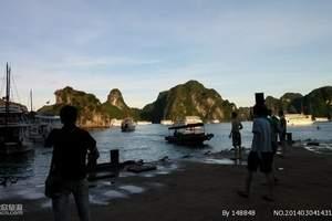 深圳出发越南旅游价格  越南河内、占婆岛、 下龙湾5天4晚游