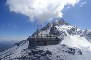 玉龙雪山旅游攻略_丽江玉龙雪山、香格里拉、泸沽湖、大理九日