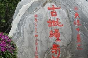 郑州出发到云南旅游--郑州到昆大丽双飞6日(VIP全陪团)