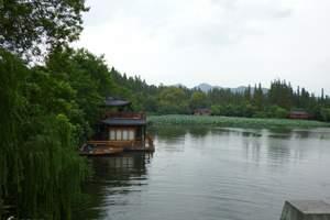 杭州西湖一日游<船游西湖 三潭印月 灵隐寺>免费接 上车付款