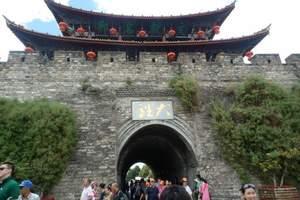 郑州出发到昆明大理丽江双飞六日跟团旅游 赠送一晚特色温泉酒店
