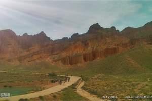 贵德地质公园