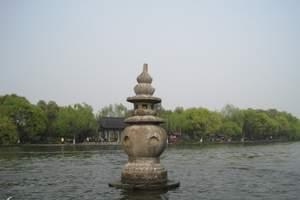 上海出发杭州西塘二日游天天发车