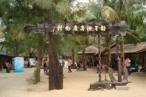 湛江特呈渔岛温泉度假村