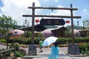 中国云顶山寨狂欢动车2日游