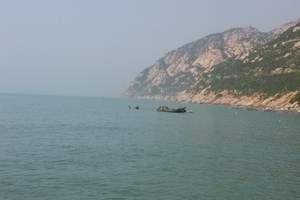青岛海边挖蛤蜊去哪好?竹岔岛赶海儿一日游